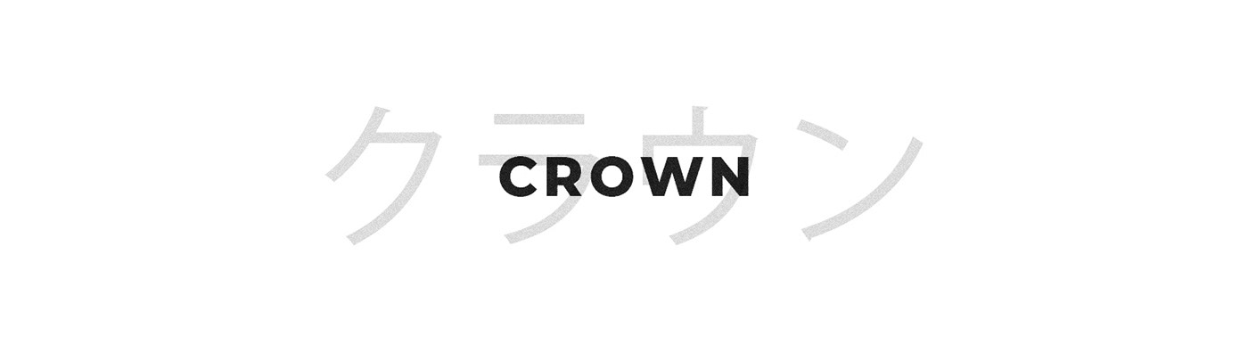 artificial intelligence robot crown tech anime japanese Roses Katakana manga Cyberpunk