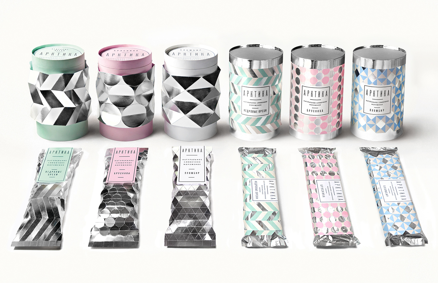 Arktika Ice Cream Packaging By Natasha Chuvinova