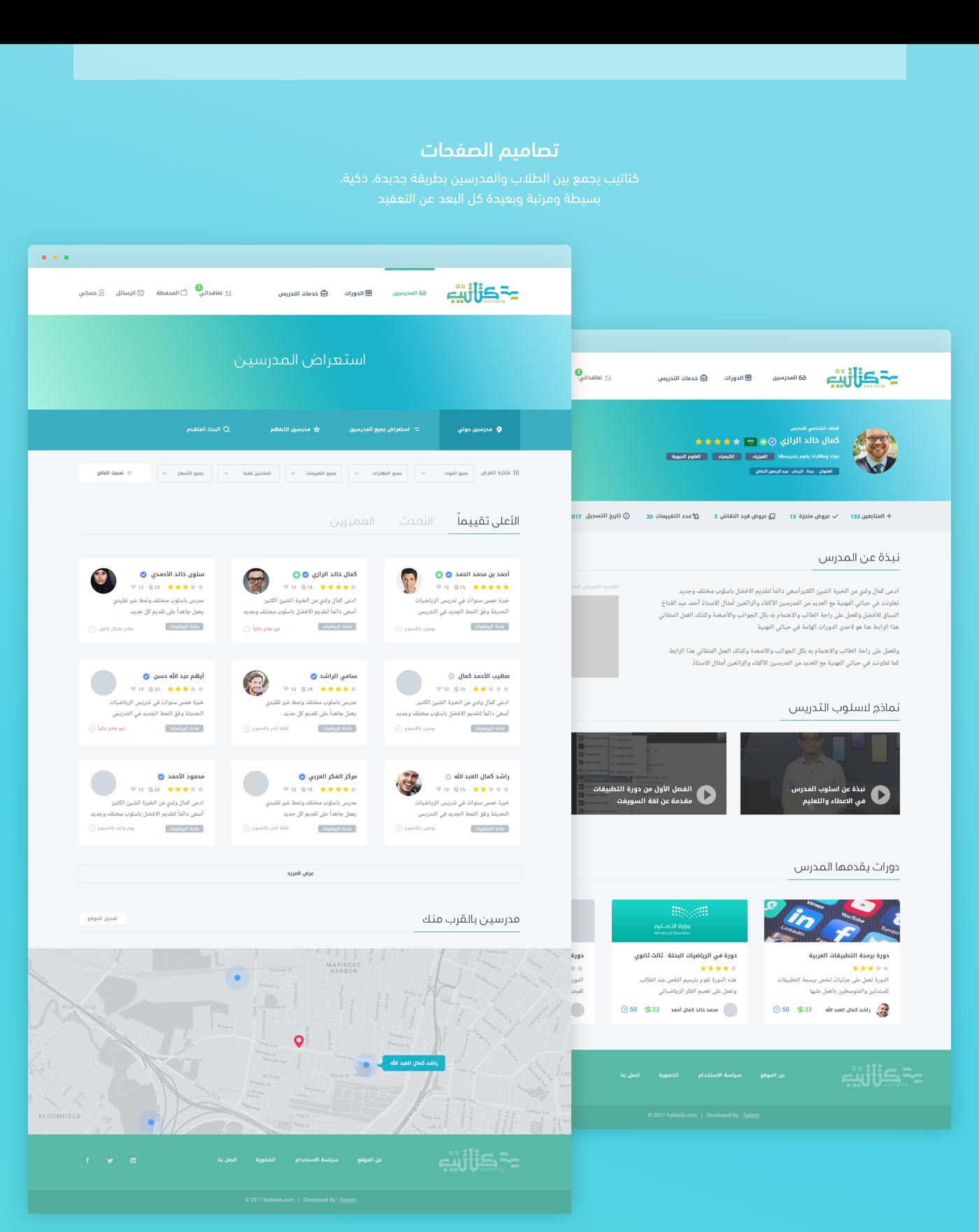 Education web_desgin Web_Development UX design e-learning toriom