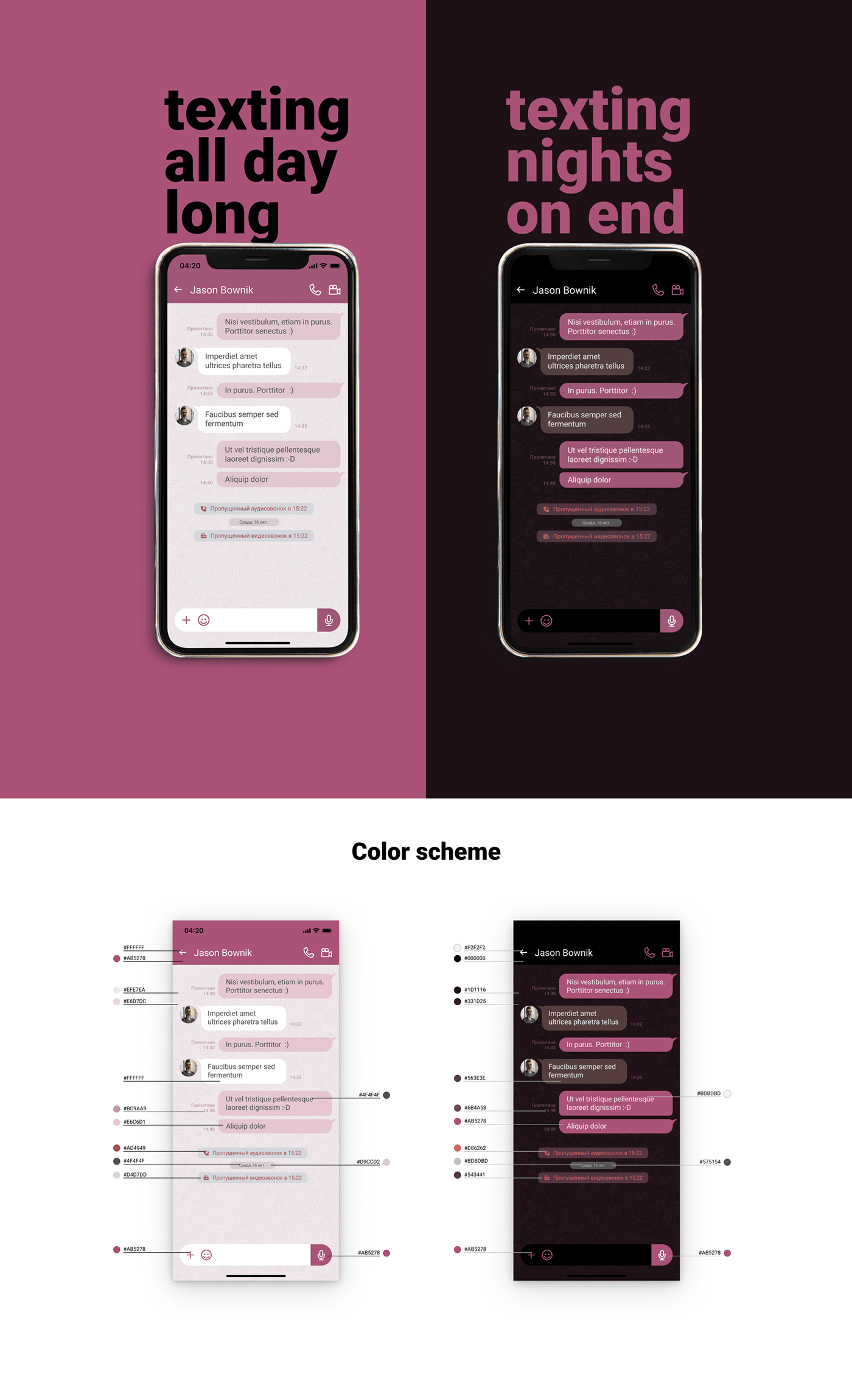 Messenger Interface. Day&Night color scheme.