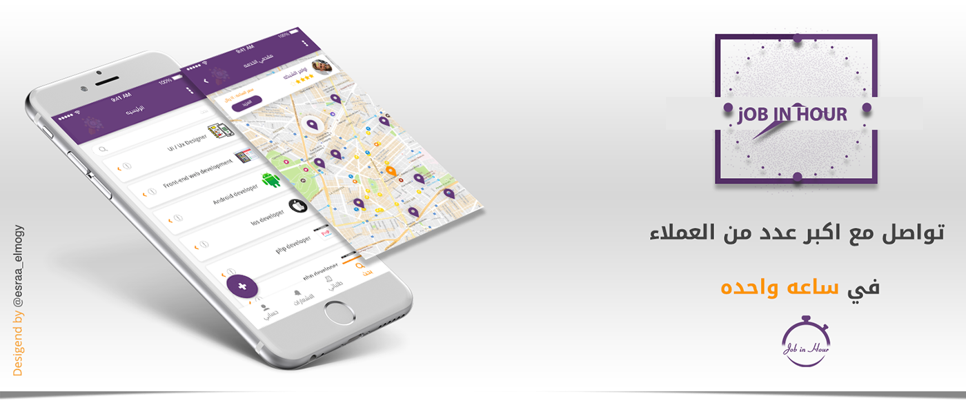 #app #UI #UX #UI/UX  #ios #application   #android  #freelance #hour #Design