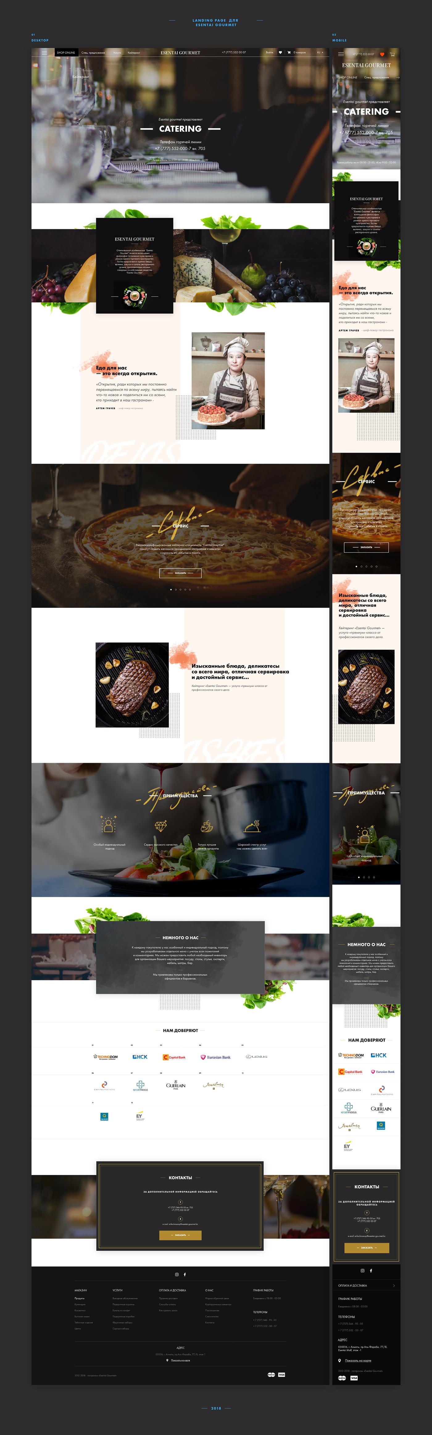 Web design Webdesign gourmet creative almaty kazakhstan