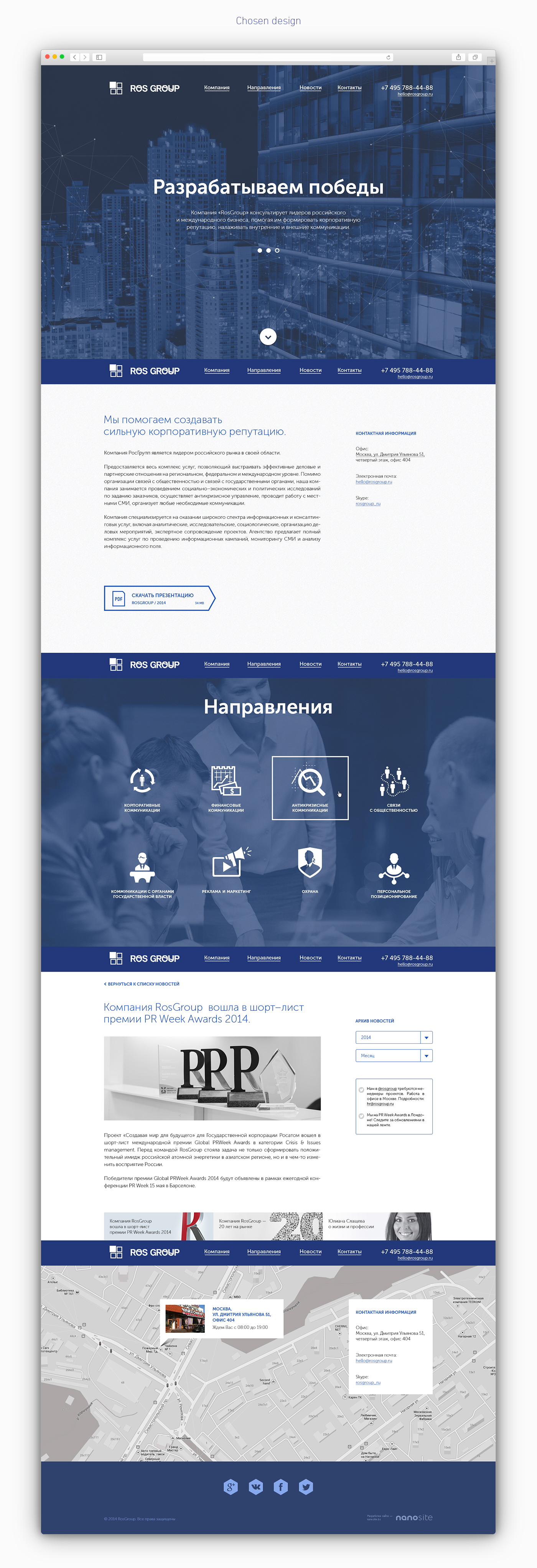 landing page one pager Web site rosgroup Nanosite