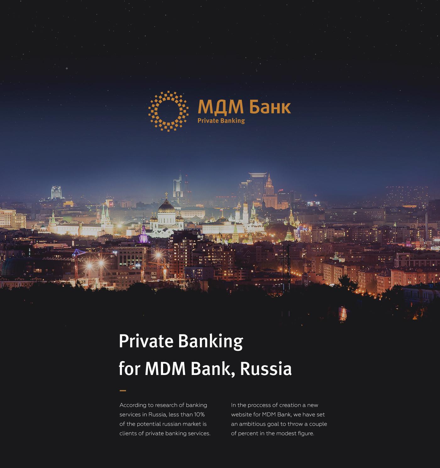 UI ux Web Bank banking private banking finance clean black luxury business flat premium