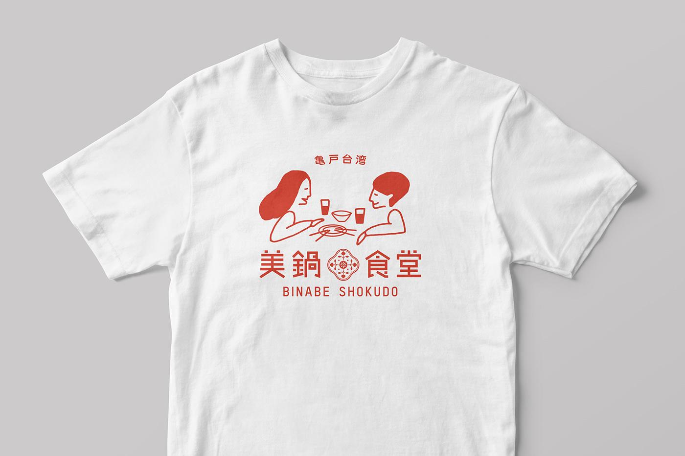 Image may contain: active shirt, clothing and shirt