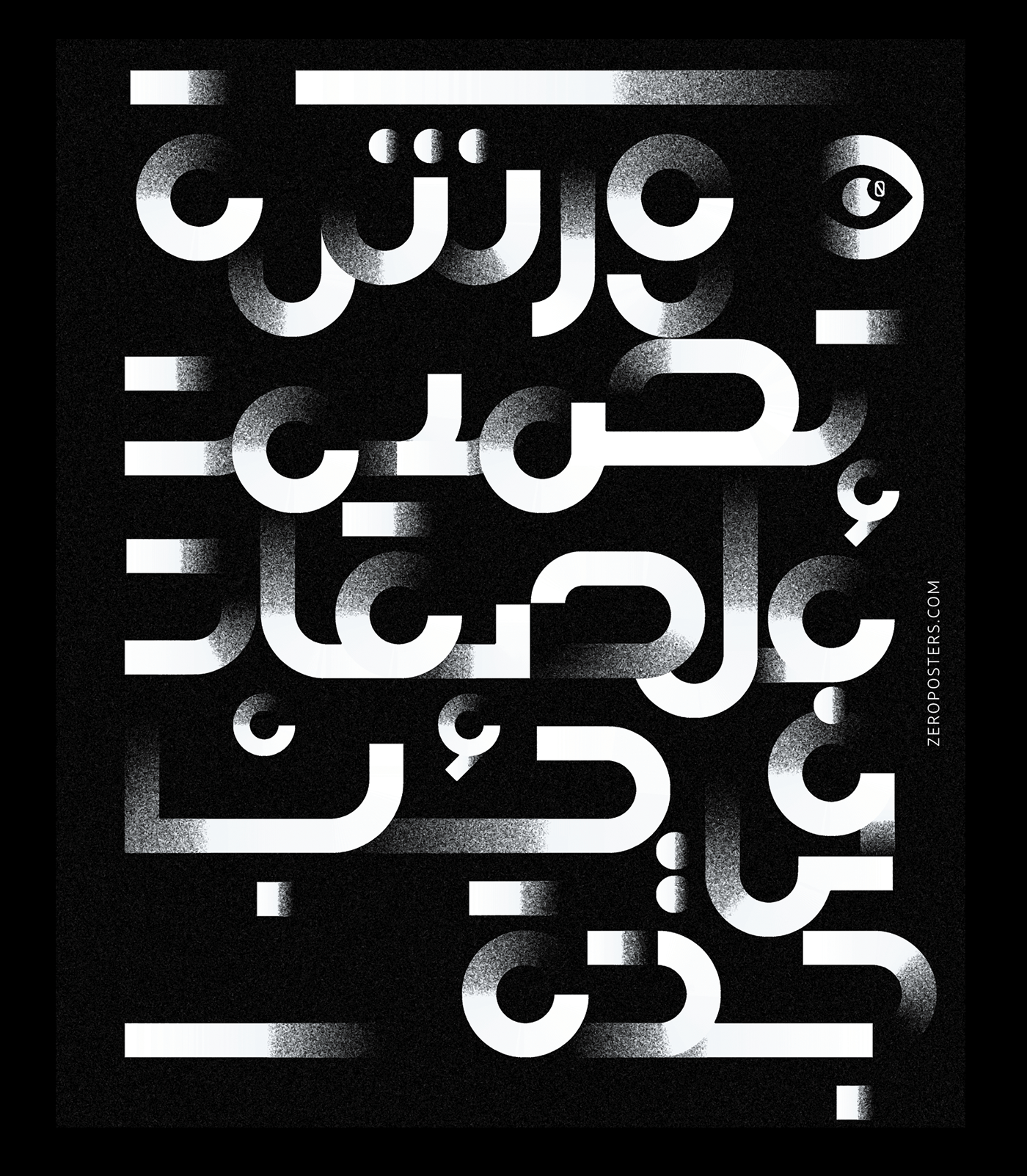 arabic gridsystem Layout lettering posters swiss type illustration typedesign typography   zero
