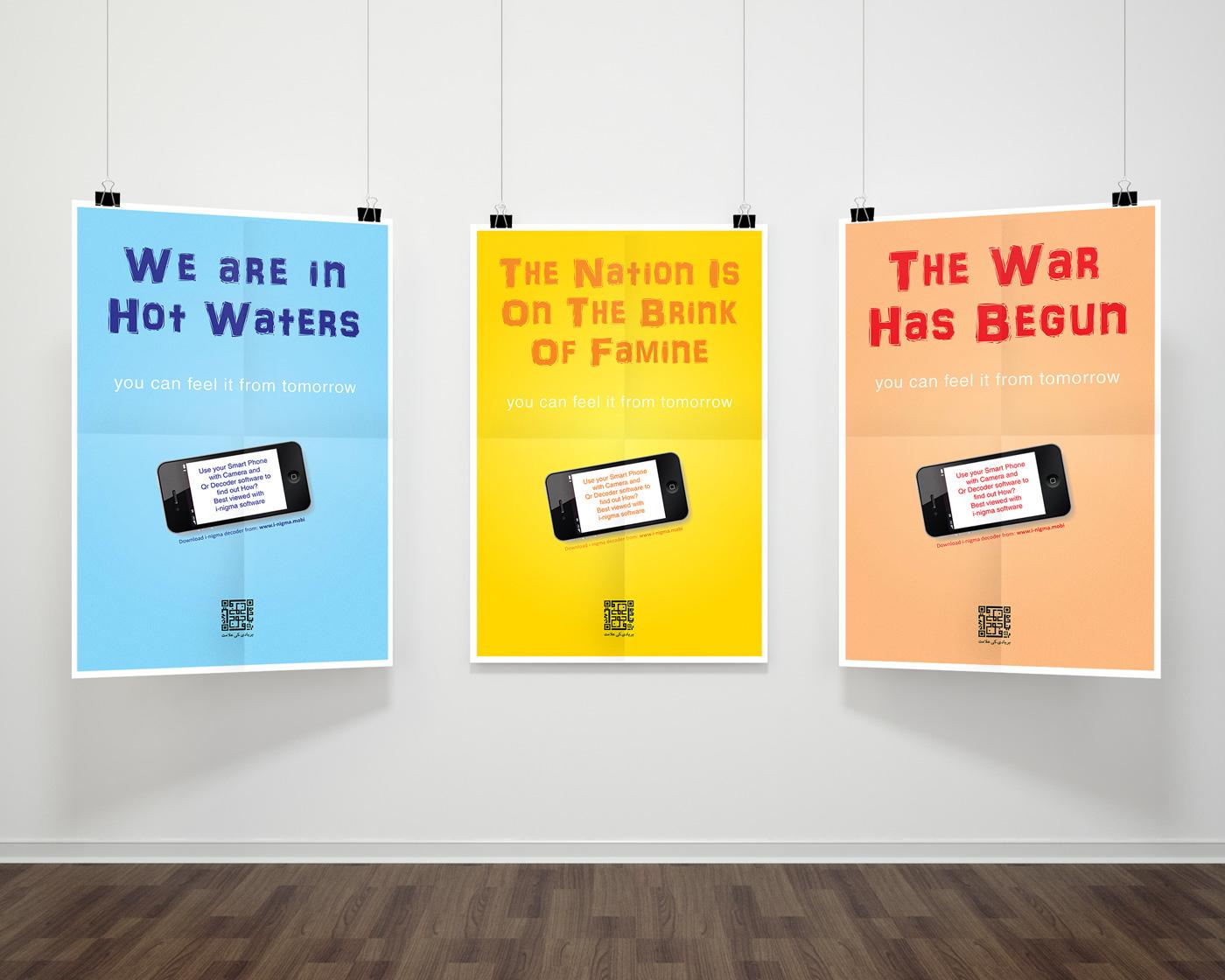 Yajuj Majuj gog magog graphic design Illustrator thesis poster qr code