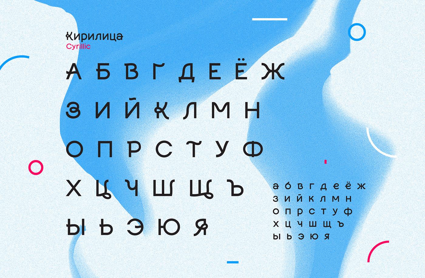 Lena,font,free,fonts,download,modern,Calligraphy  ,Font-building,elena,regular