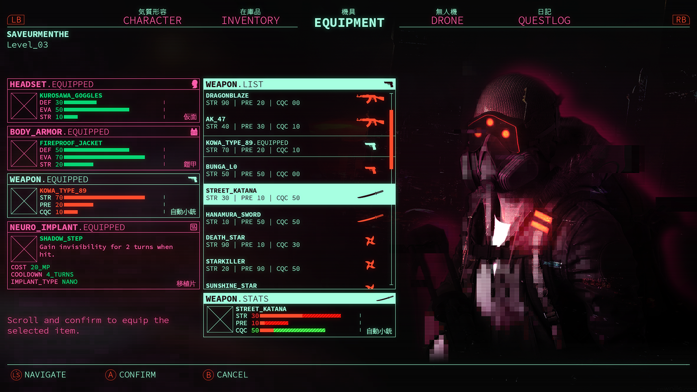 Cyberpunk UI Interface ux game neon