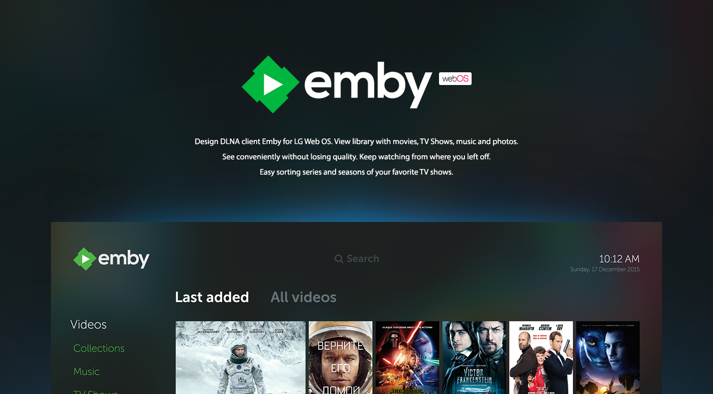 Emby  LG Web OS DLNA client design on Behance