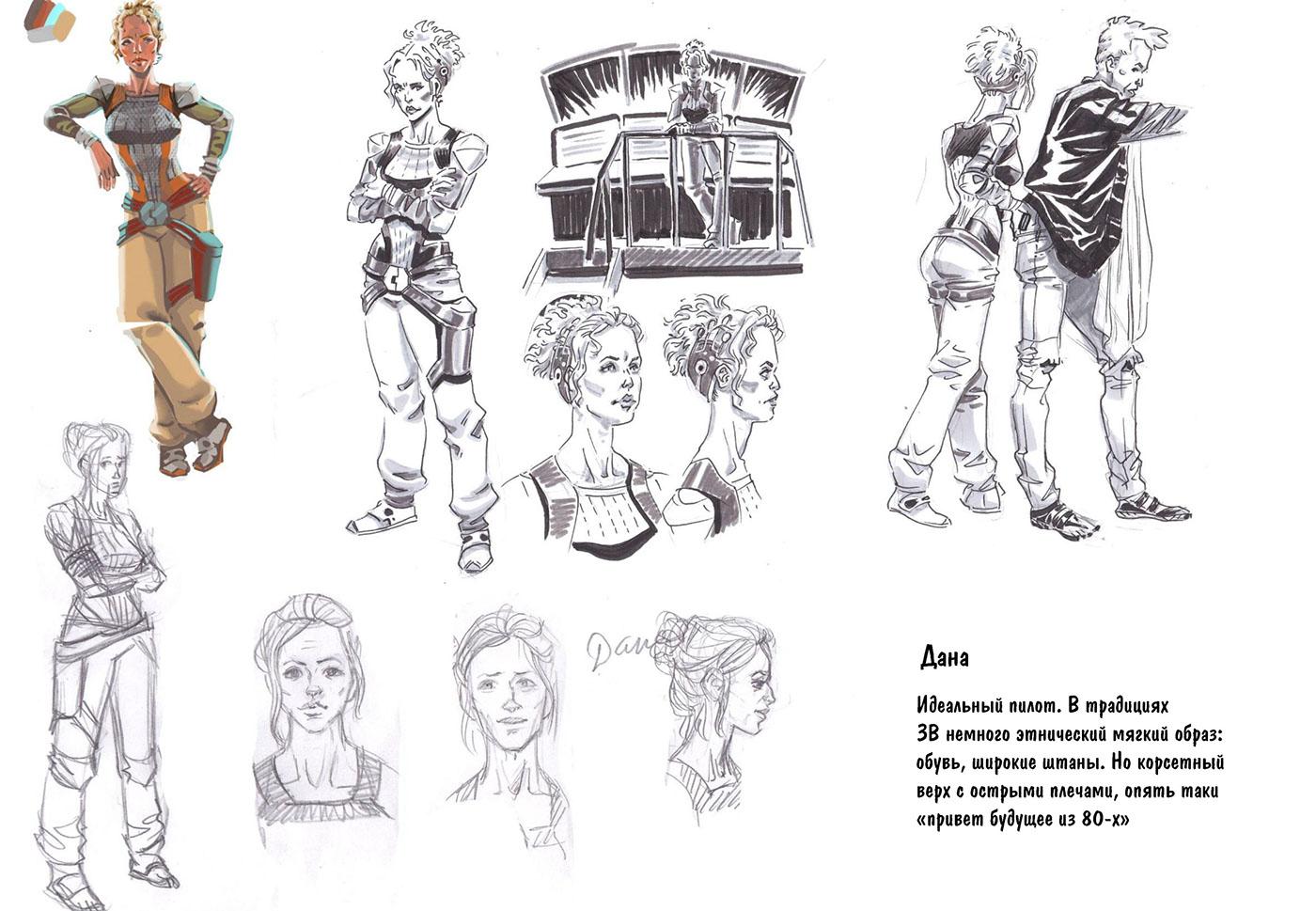 comics neresta Character design  concept art sci-fi divov storyboard