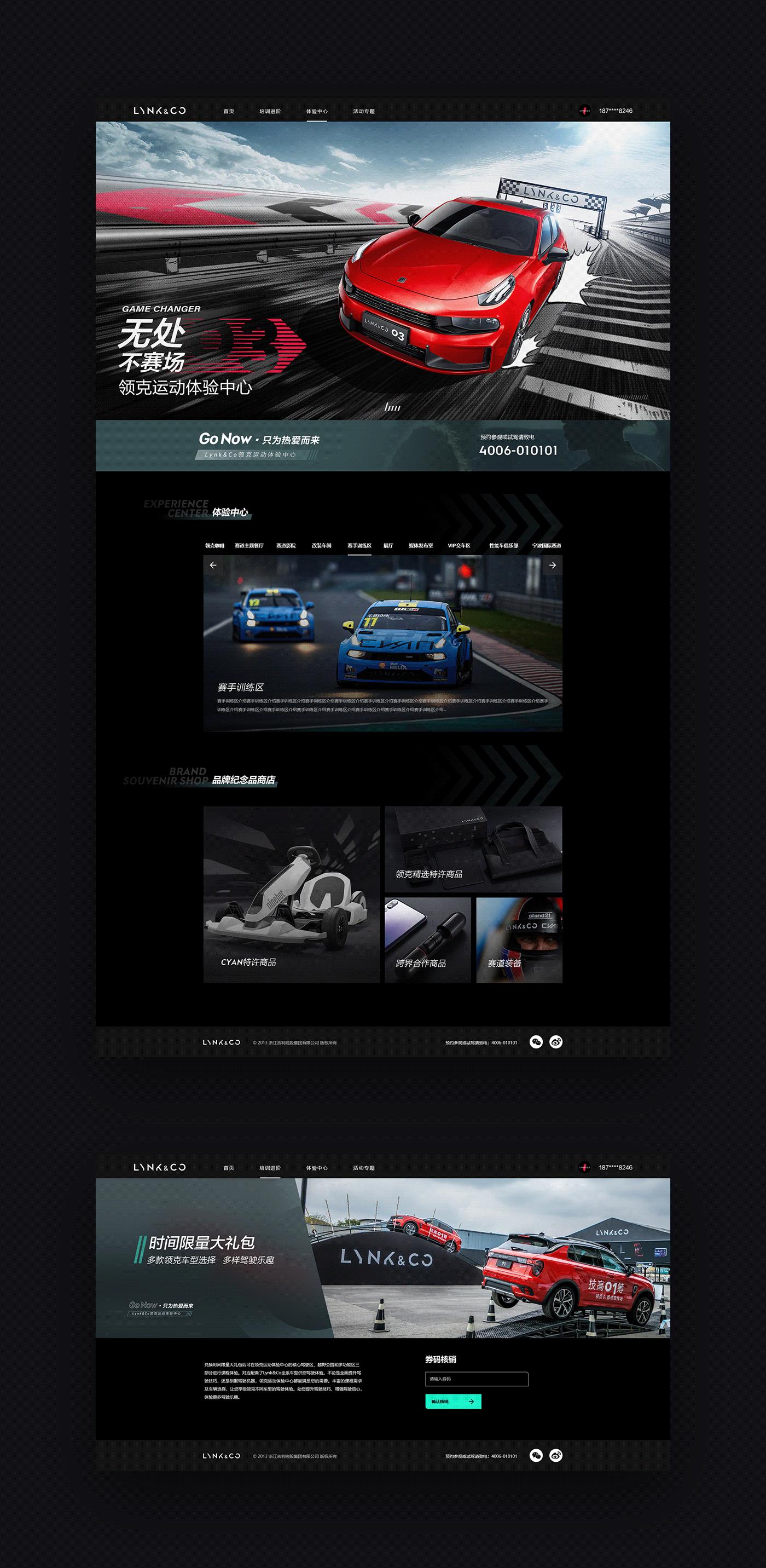 Image may contain: monitor, car and indoor