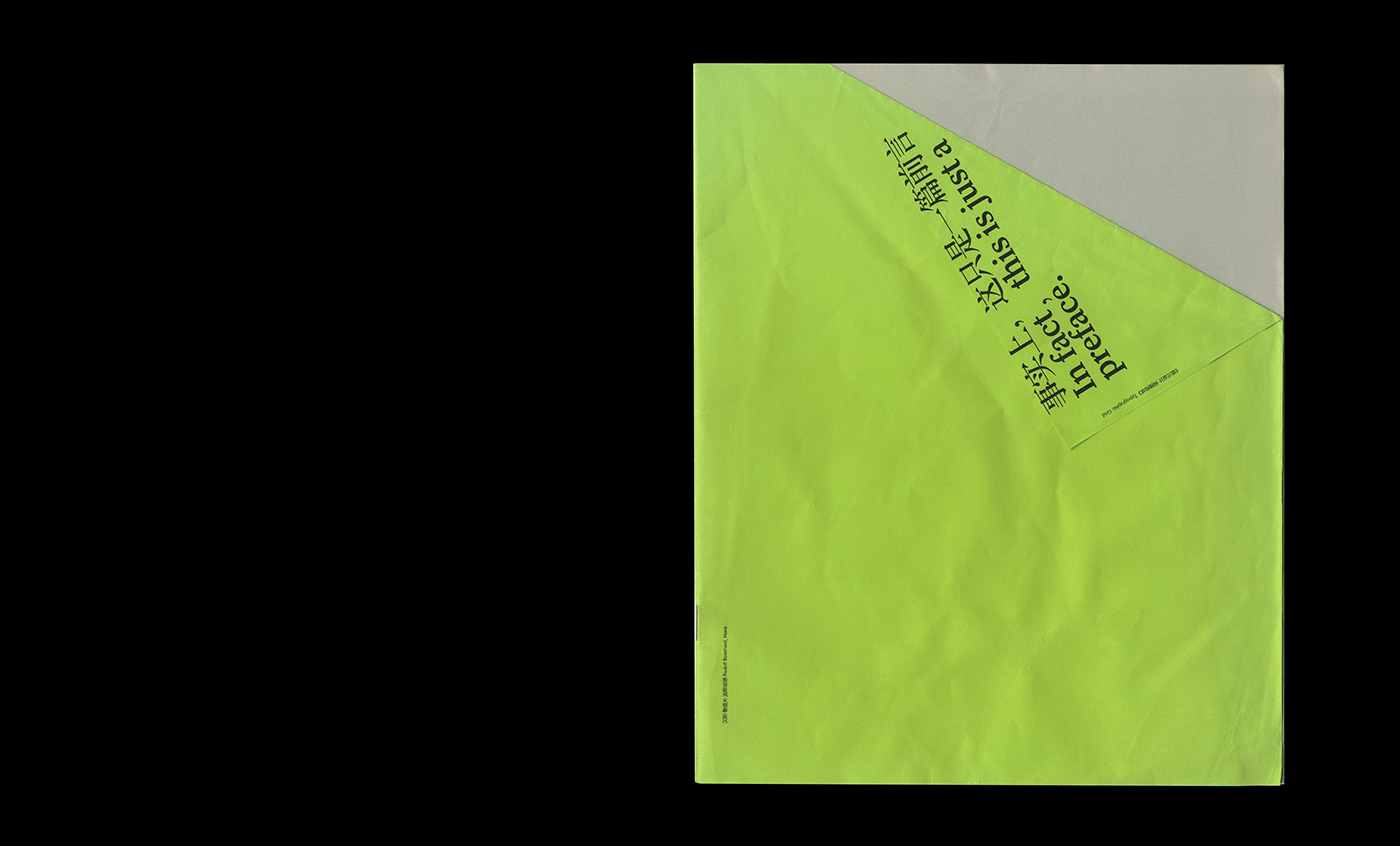 Image may contain: handwriting, screenshot and post-it note