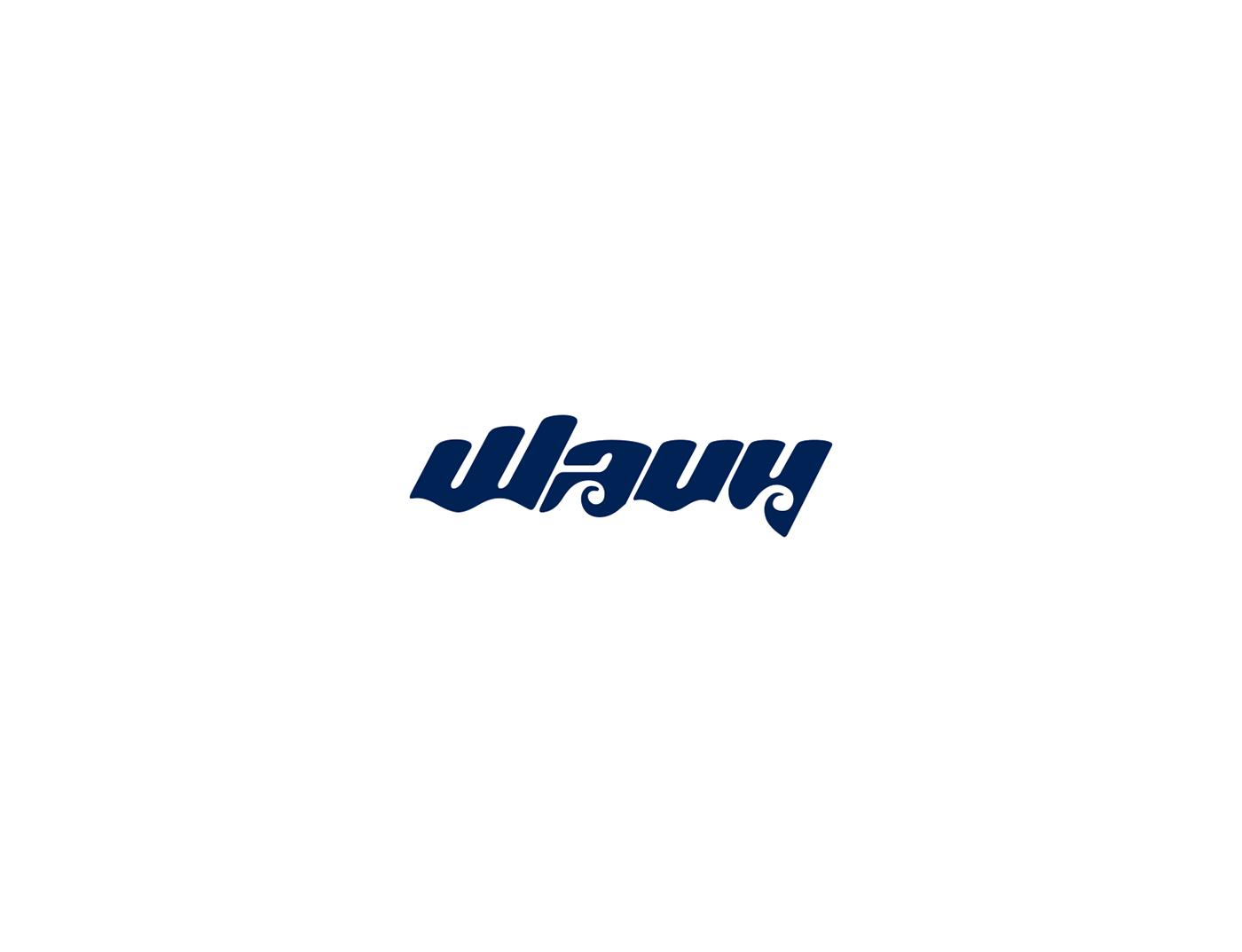 logo dsign logo graphic design  typography   identity monogram food logo retail logo animal logo
