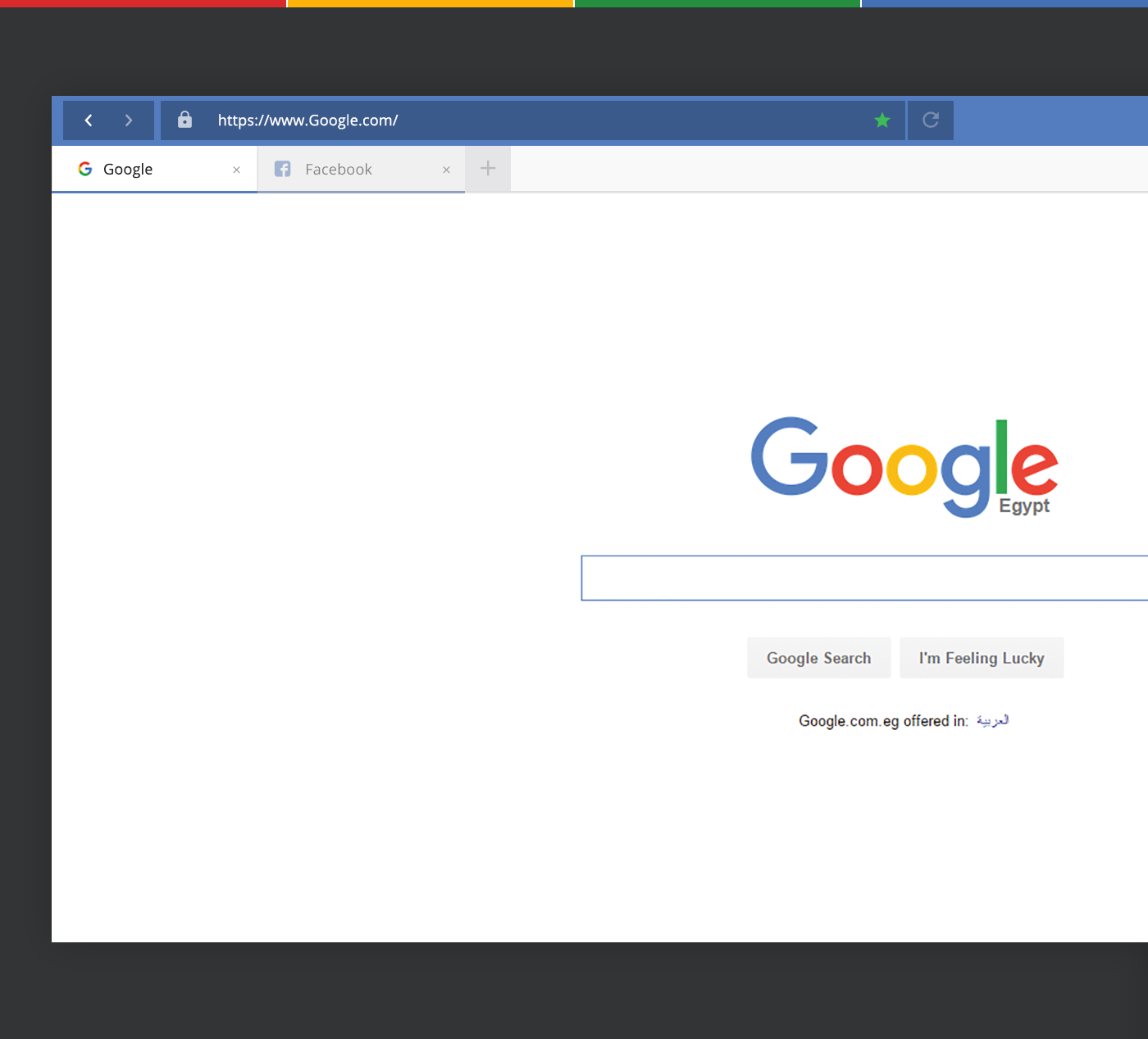 how to change google chrome from being bright