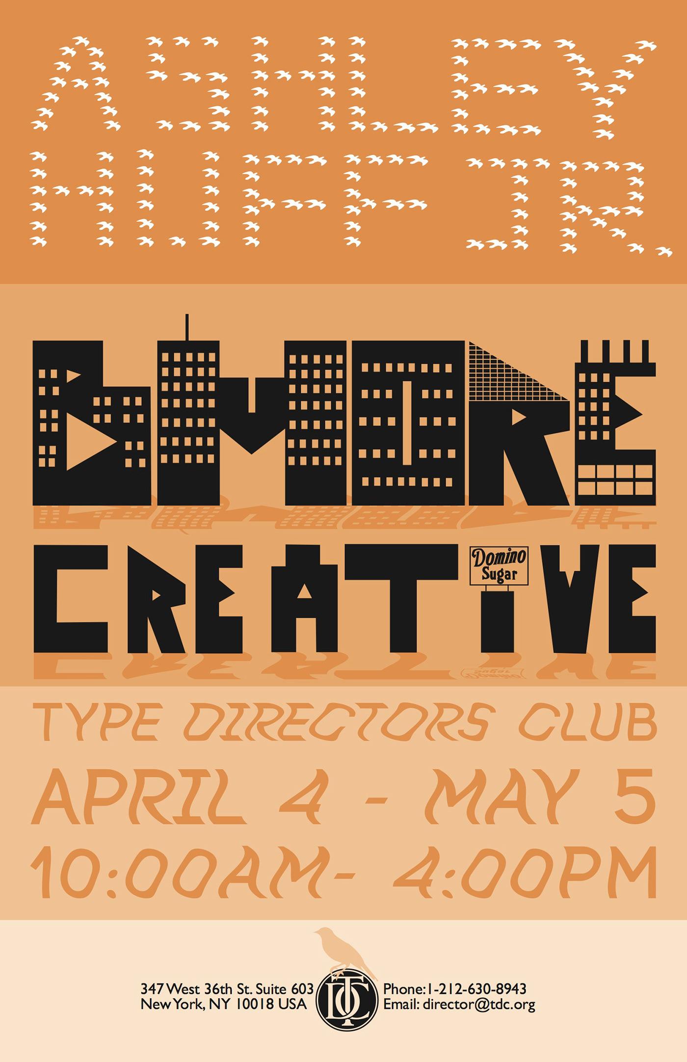 精美的33張創意海報設計欣賞