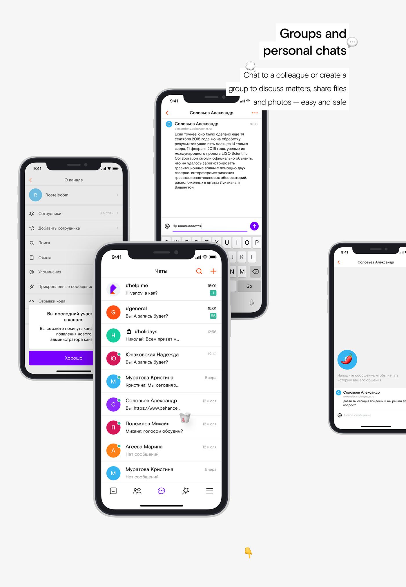 mobile design ux UI Mobile app flat color ui kit