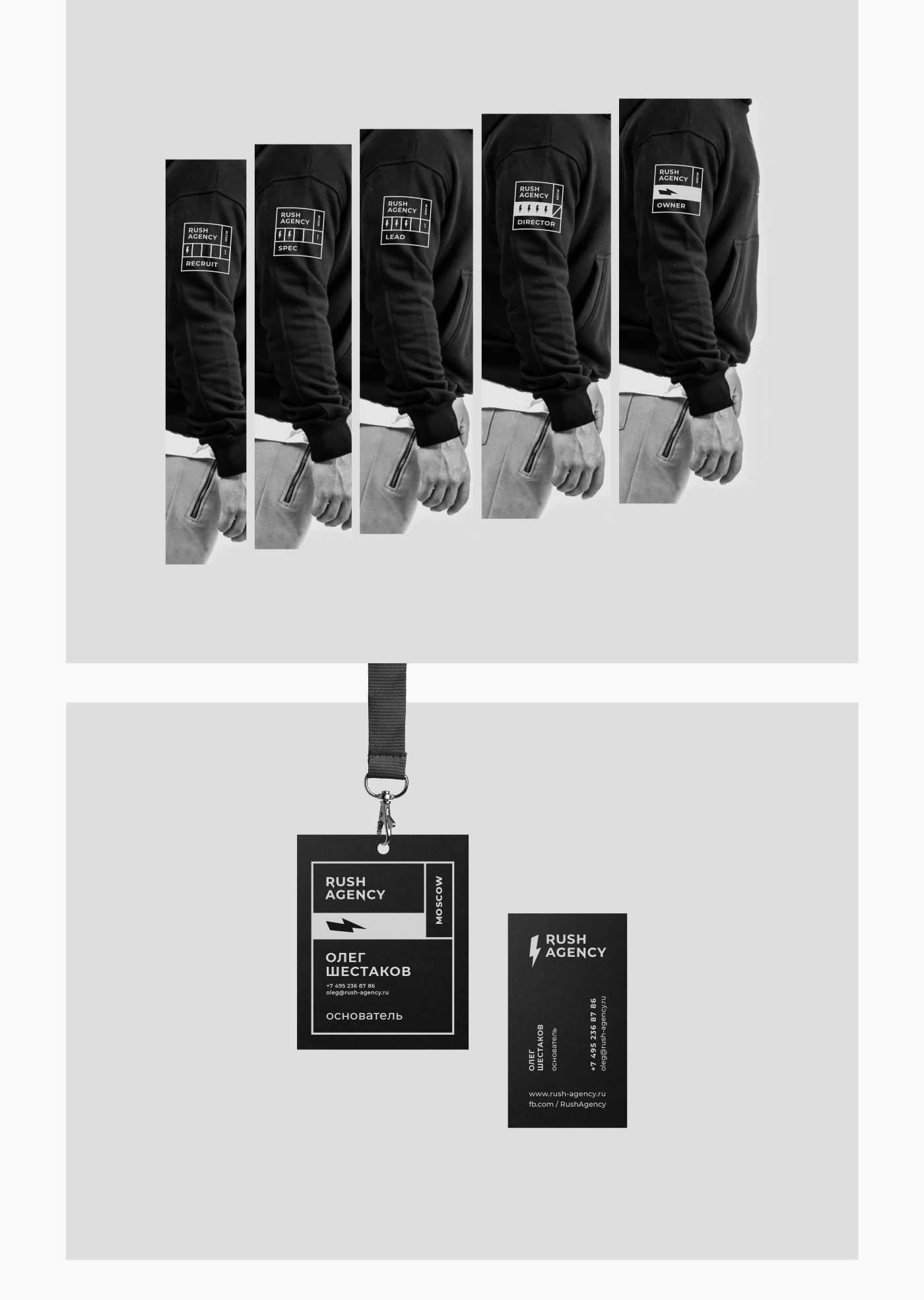Minimalism clan digital mafia black black and white Flash branding  Corporate Identity identity