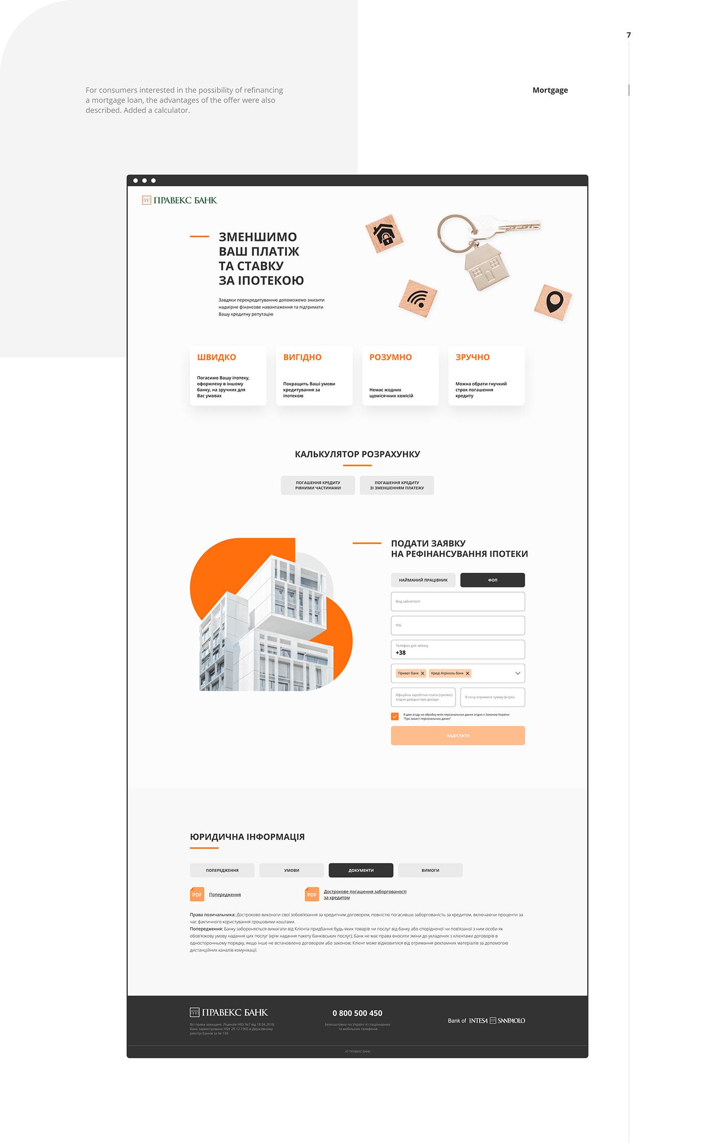 credit design development financing intesa sanpaolo landing page pravex bank site vis-a-vis Web