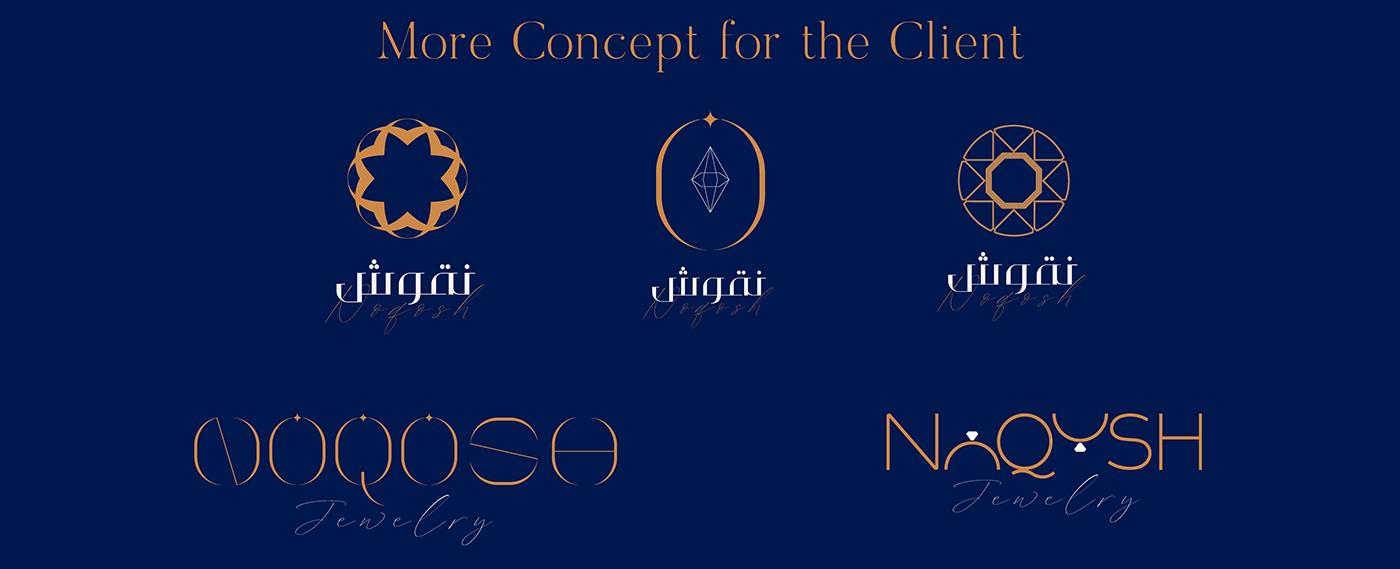 branding jewelry branding luxury graphic identity jewelry jewelry logo logo luxury luxury logo #illustration