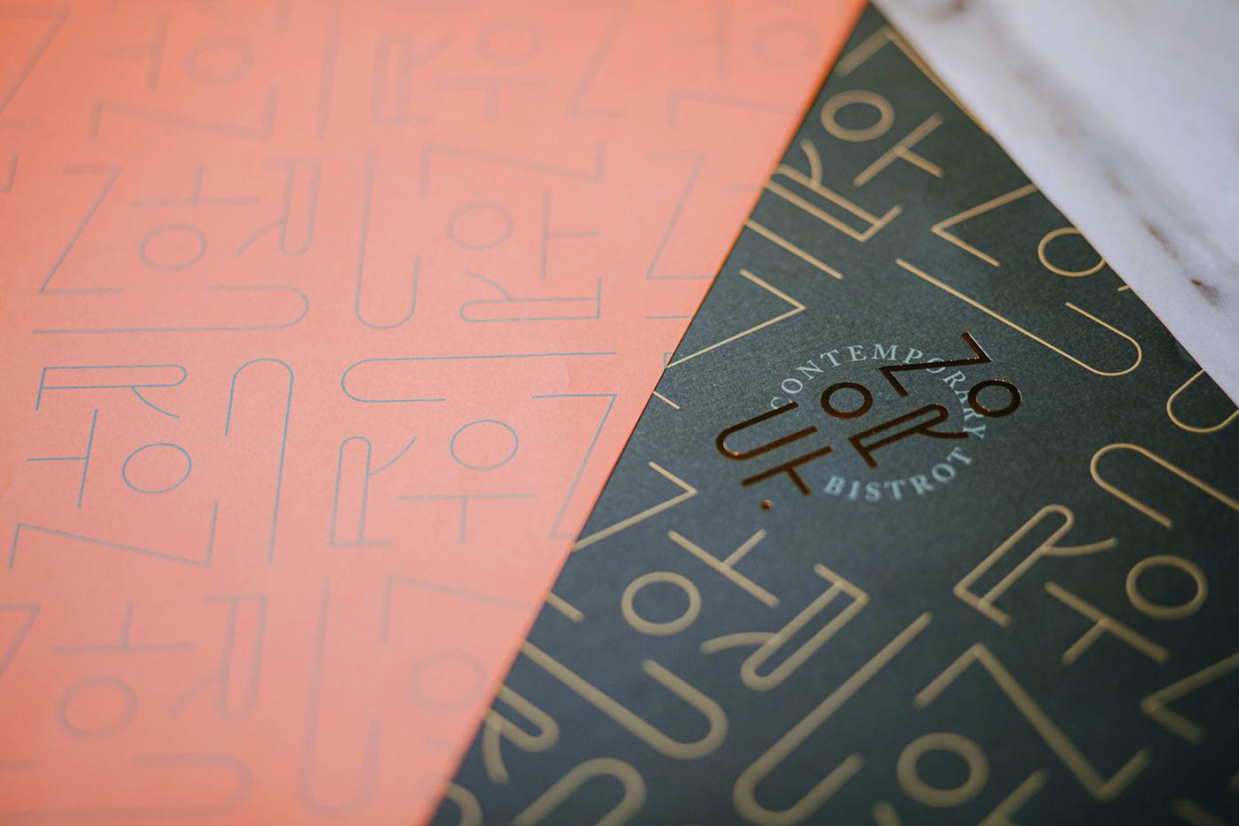 bar Bistrot branding  cocktail gourmet identity lettering logo Packaging restaurant