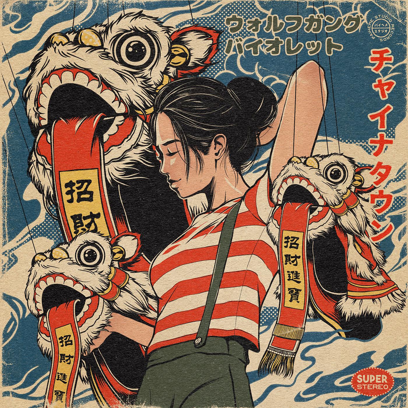Album vinyl cover japanese chinatown paiheme paiheme studio vintage Retro chinese