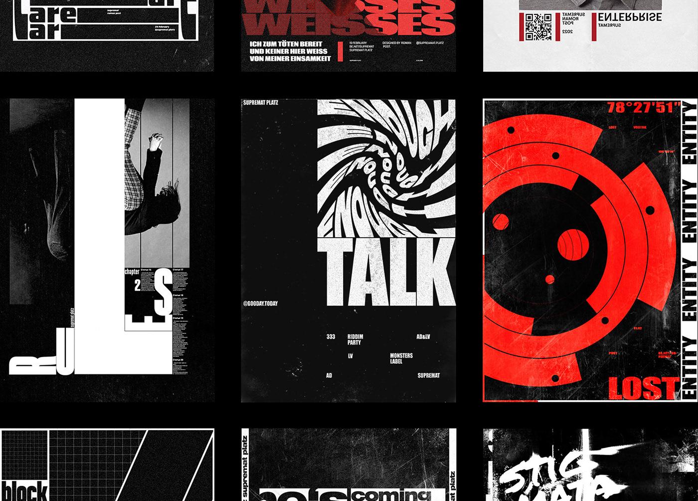 精緻的23款文字排版設計欣賞