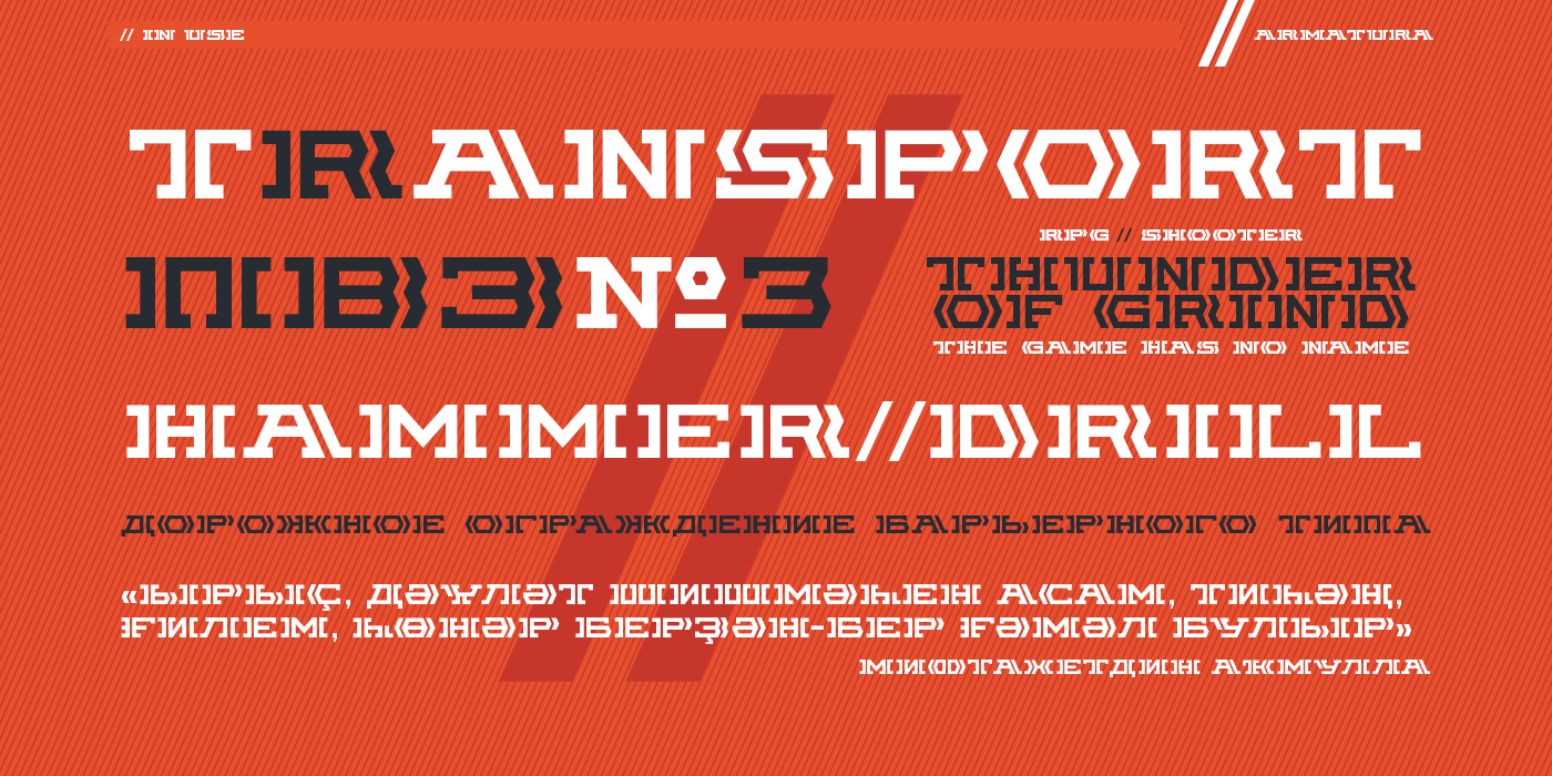font Cyrillic Latin Heavy wide enginering construction sport type Typeface