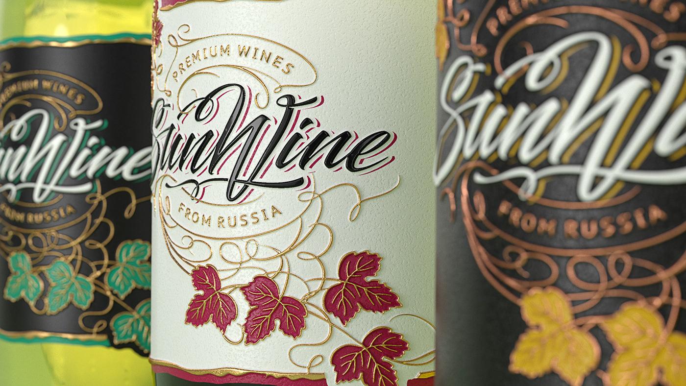 Sun Sunwine wine pemium eco Russia