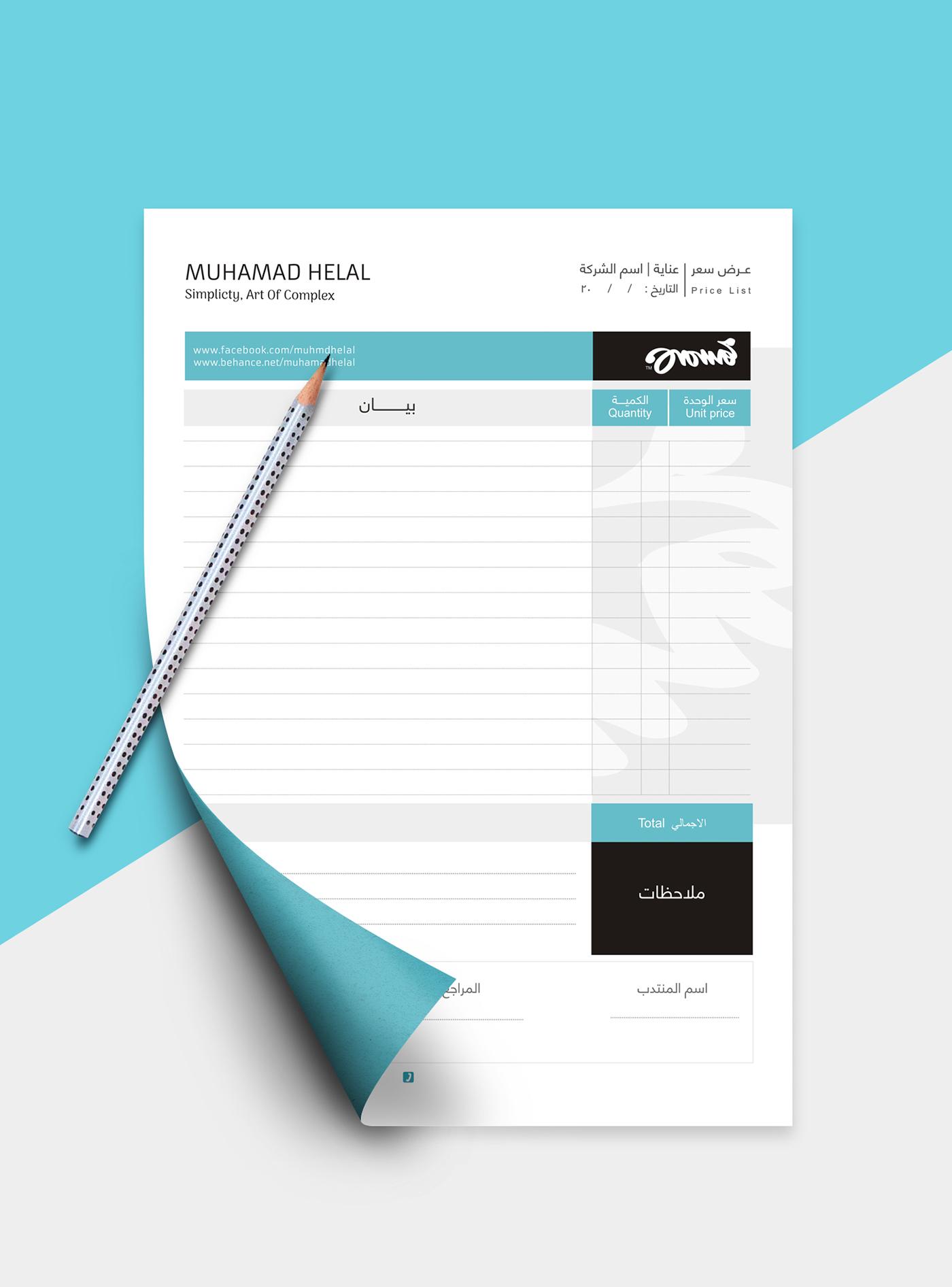 free price list design template