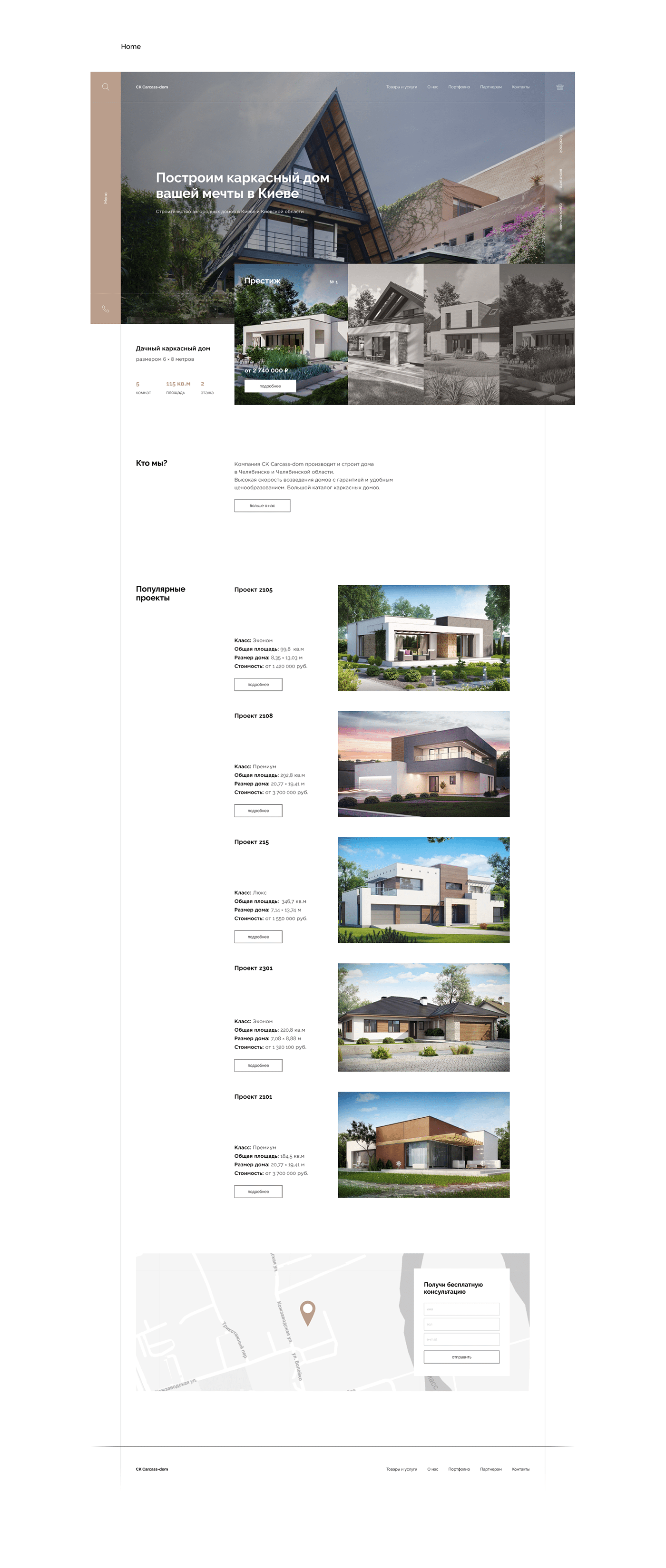adaptive interface build construction design house Interface UI ux Web Web Design