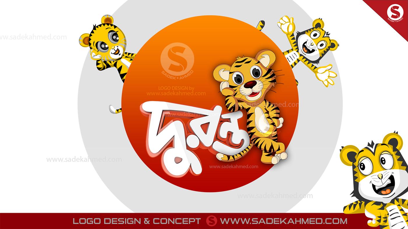 MY LOGO DESIGN for DURONTO TV | www sadekahmed com on Behance