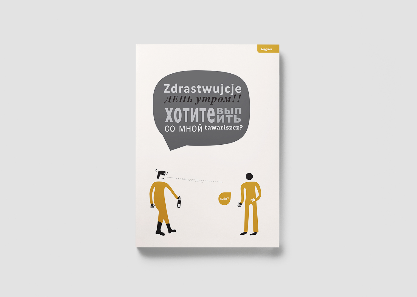 cover,book,english,russian,French,ILLUSTRATION ,vector,flat design,graphic design