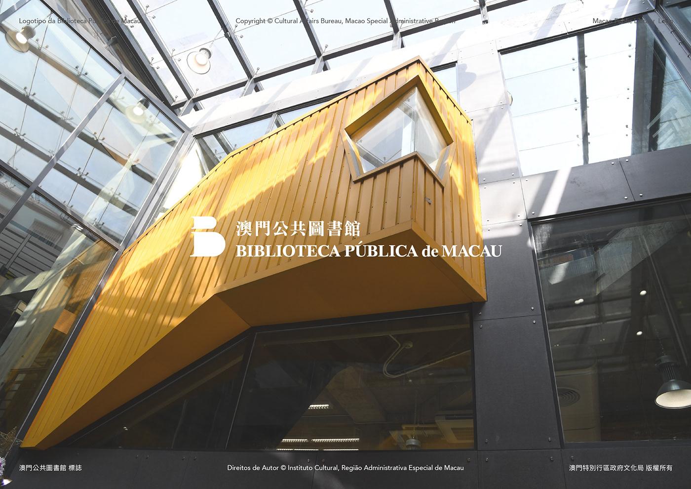 MACAO PUBLIC LIBRARY Macao public library logo branding  macau graphic design