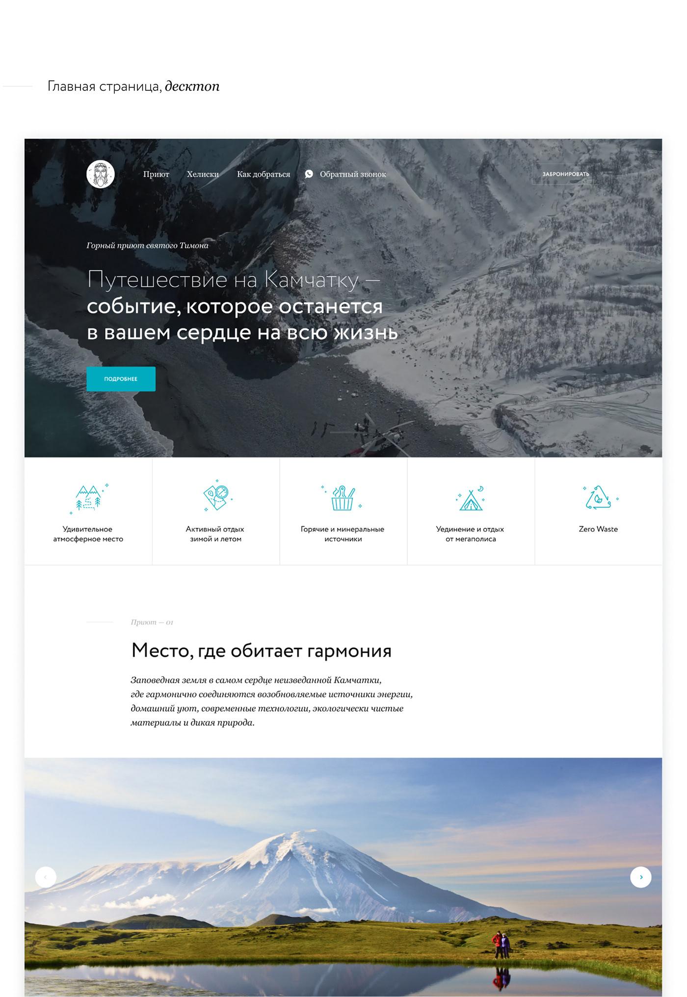design tilda UI ux