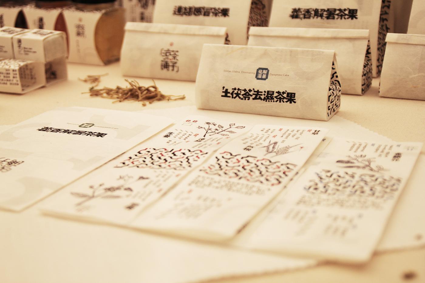 herbal tea package packing Packaging paper plants environmental chinese herbal tea