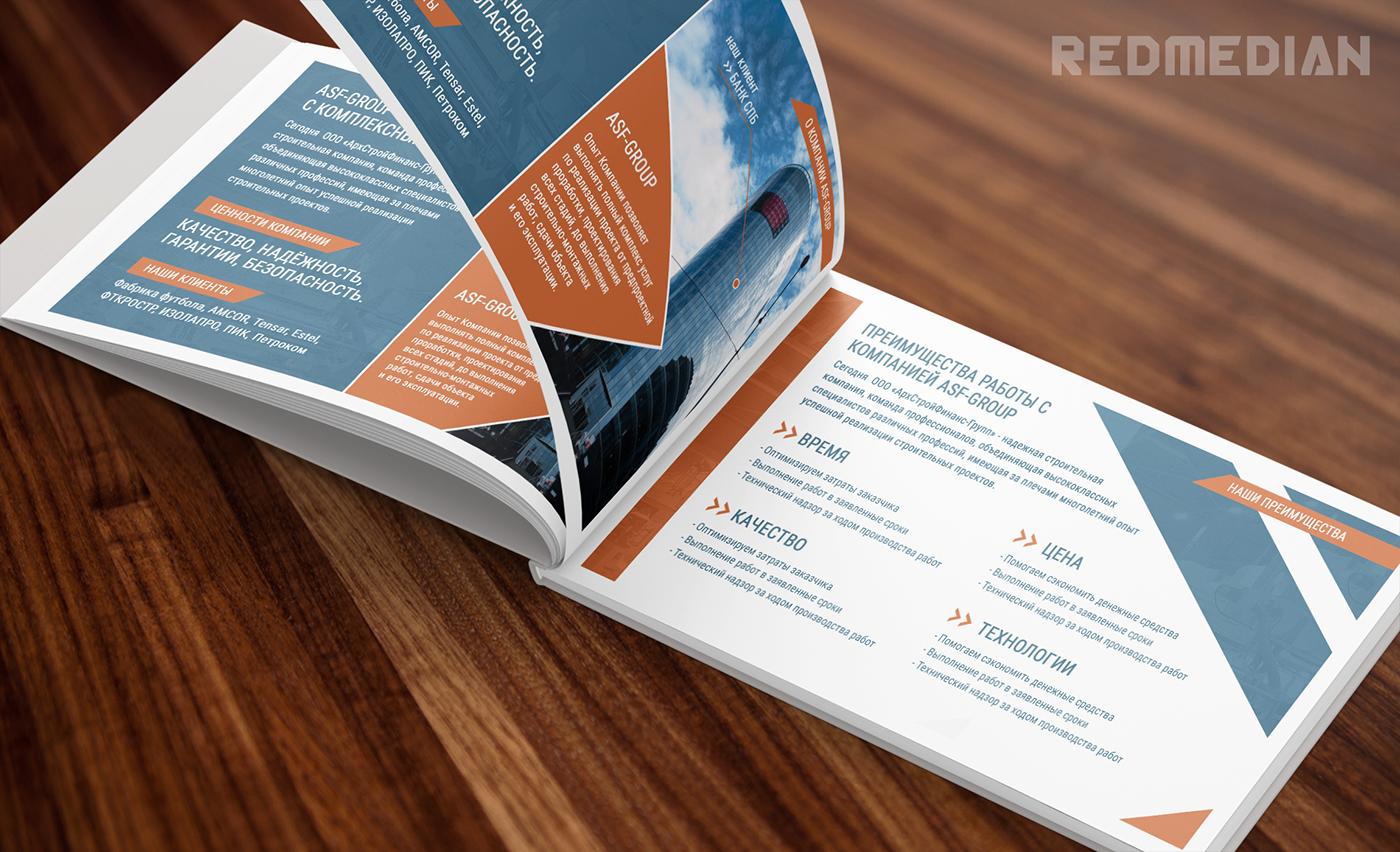 booklet design presentation design creative marketing-kit Marketing Kit flat Digital Art  art direction  graphic design  brochure