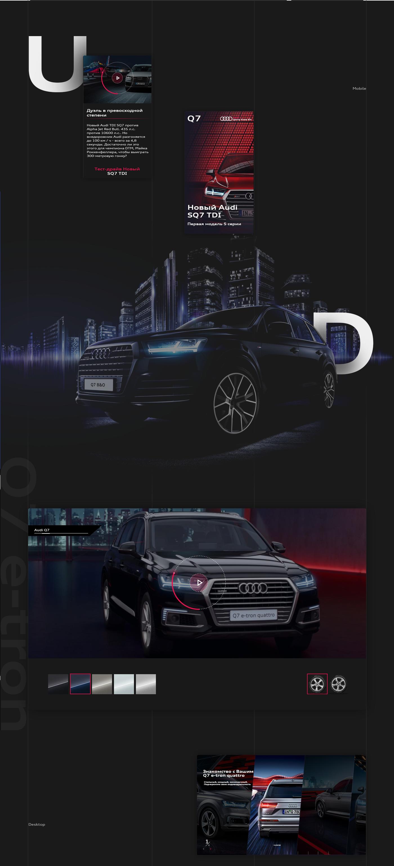 Audi q7 Auto car Cars design UI ux sq7 q7-etron