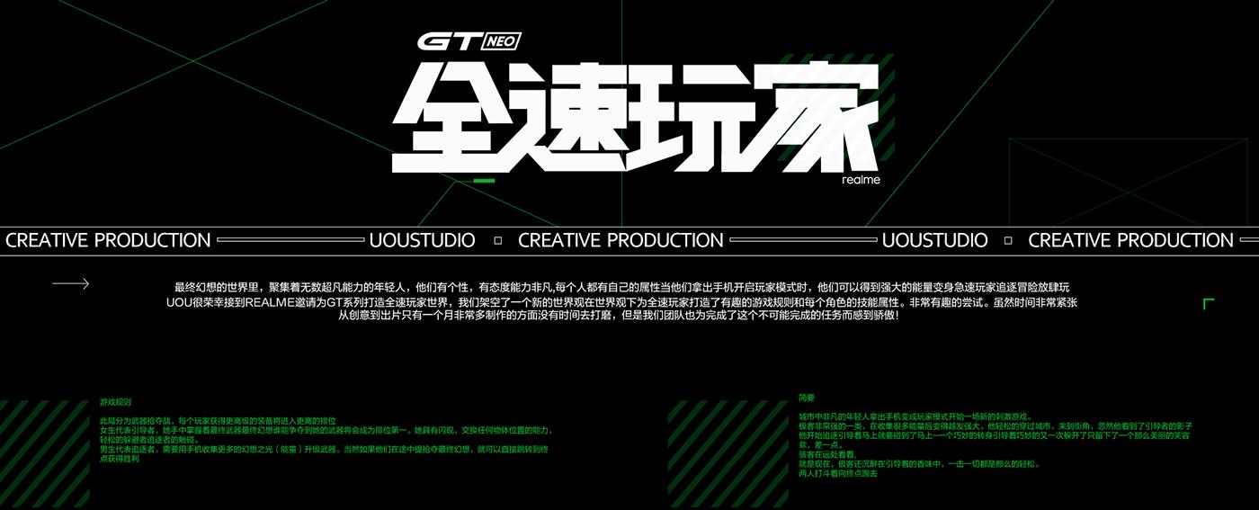 3d art Ae c4d CG motion design