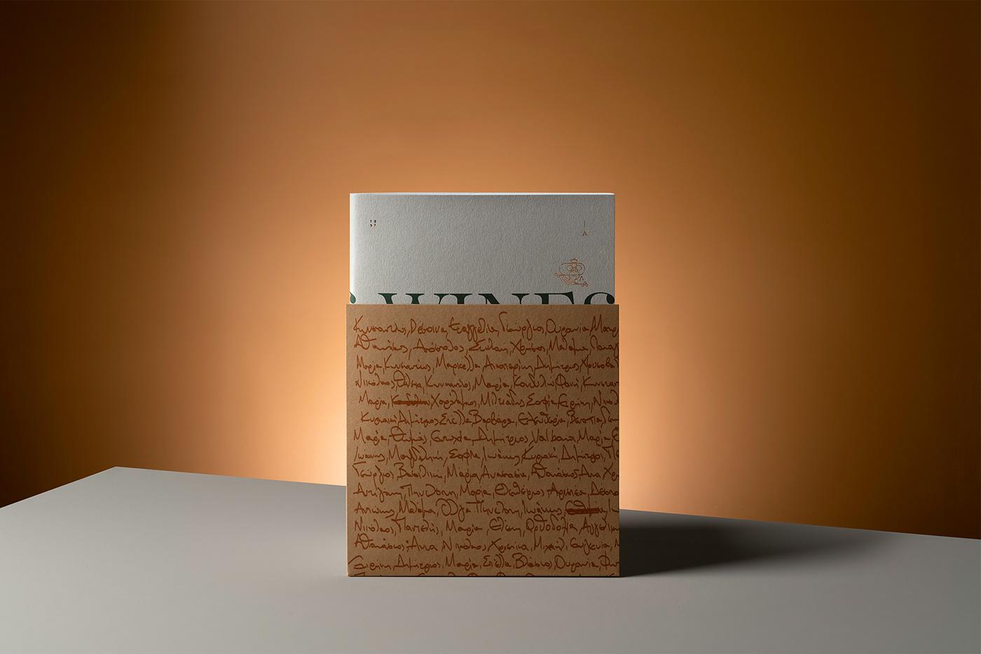 Image may contain: art, wall and book