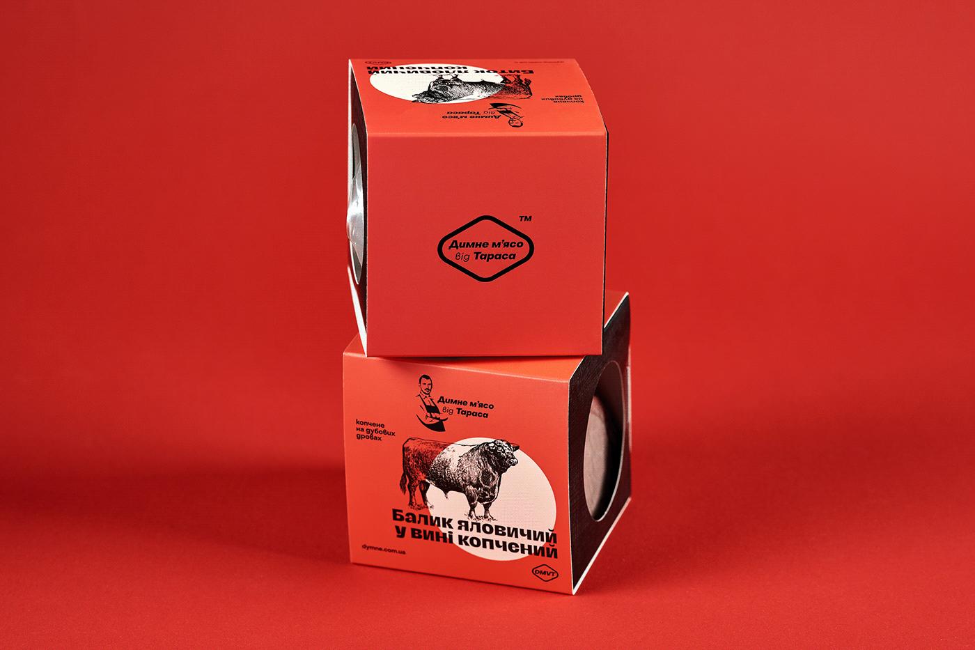 Image may contain: animal and box