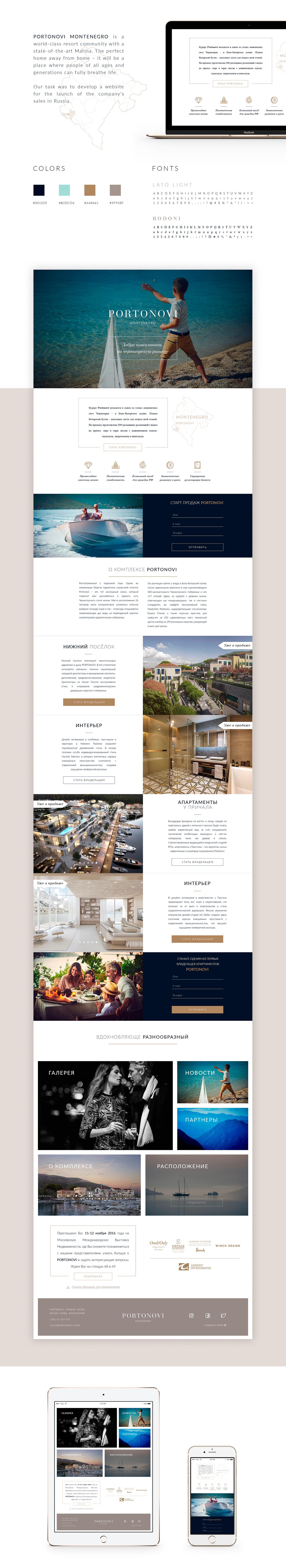 hotel resort sea luxury Style landing Website montenegro Villa trend