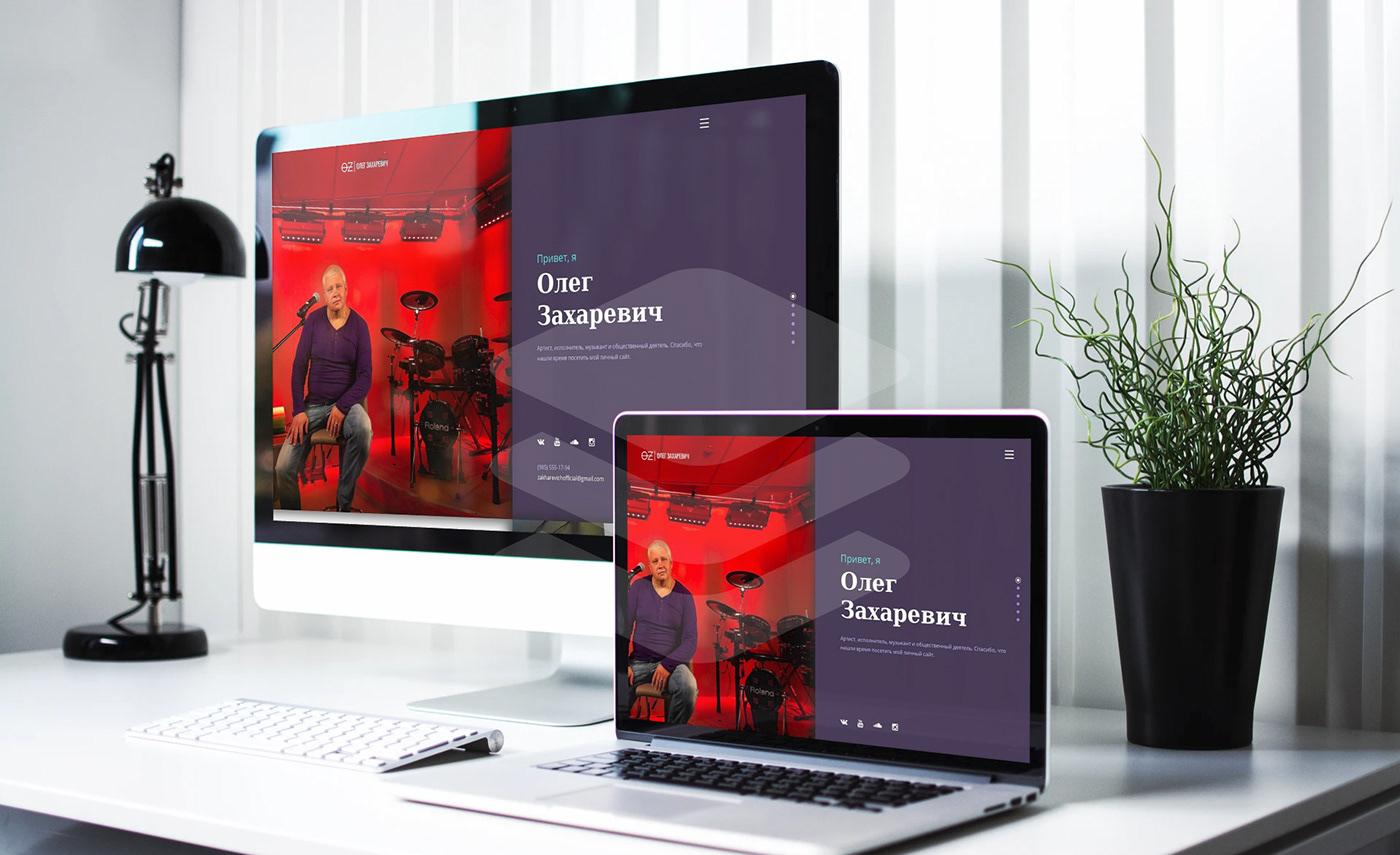 wordpress сайт музыканта Персональный сайт сайт-визитка Web Design
