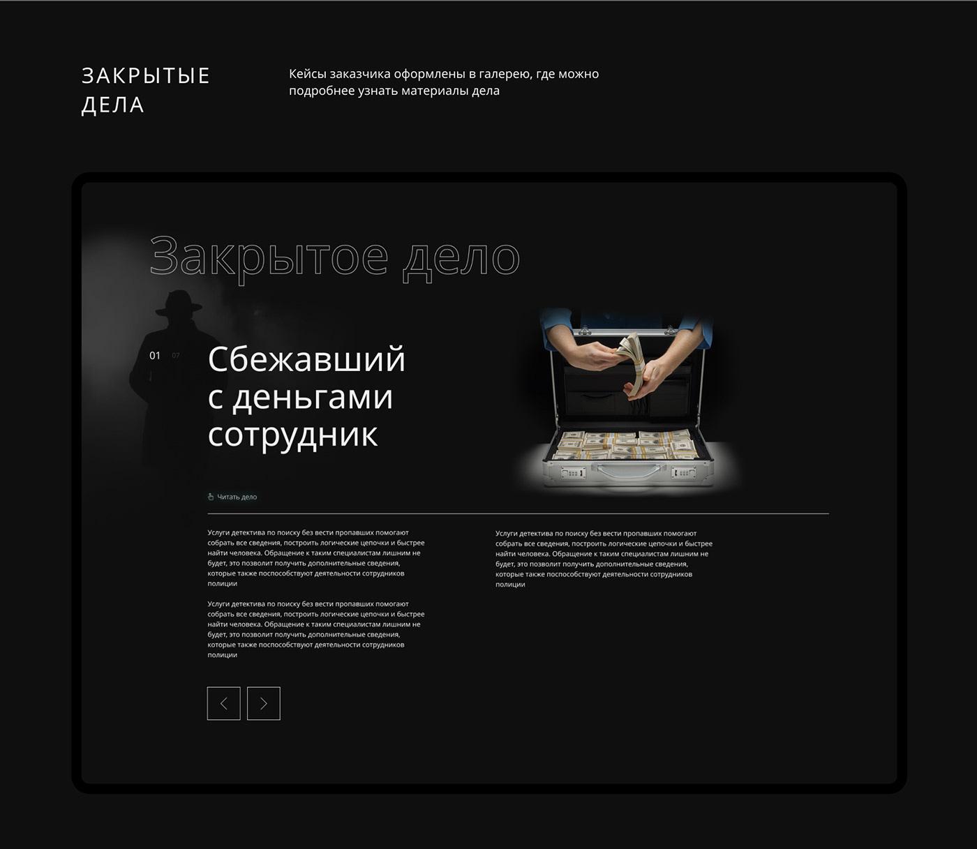 dark landing landing page UI ux/ui Web Webdesign интерфейс