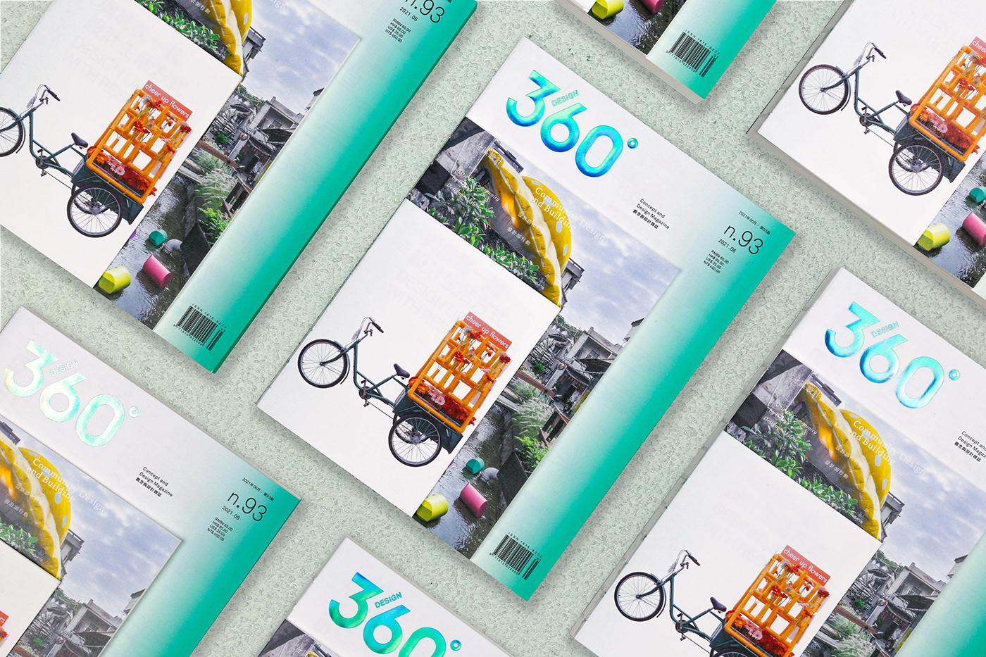 building communitydesign design360 designmagazine