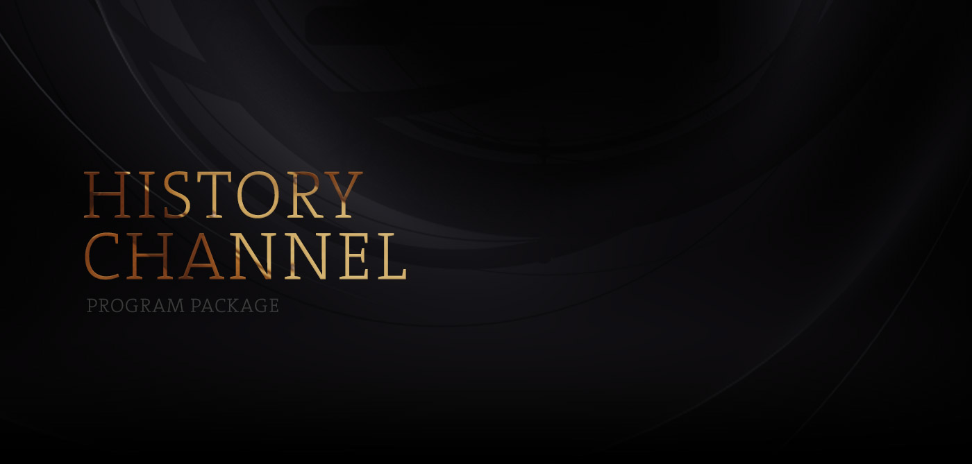 history Channel Ident