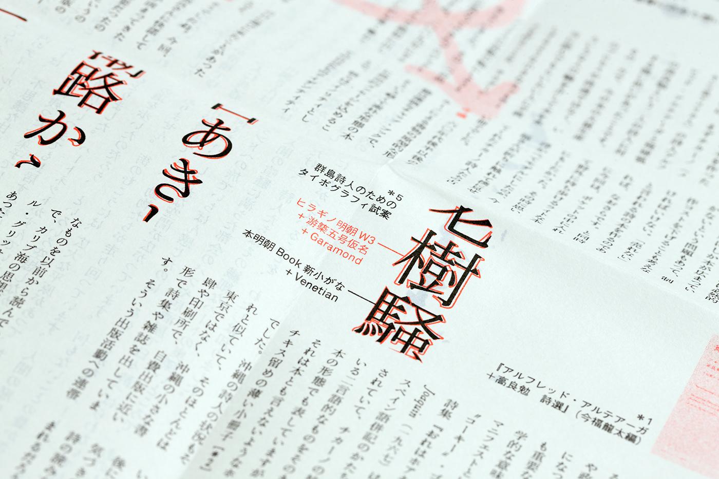 Image may contain: handwriting, menu and book