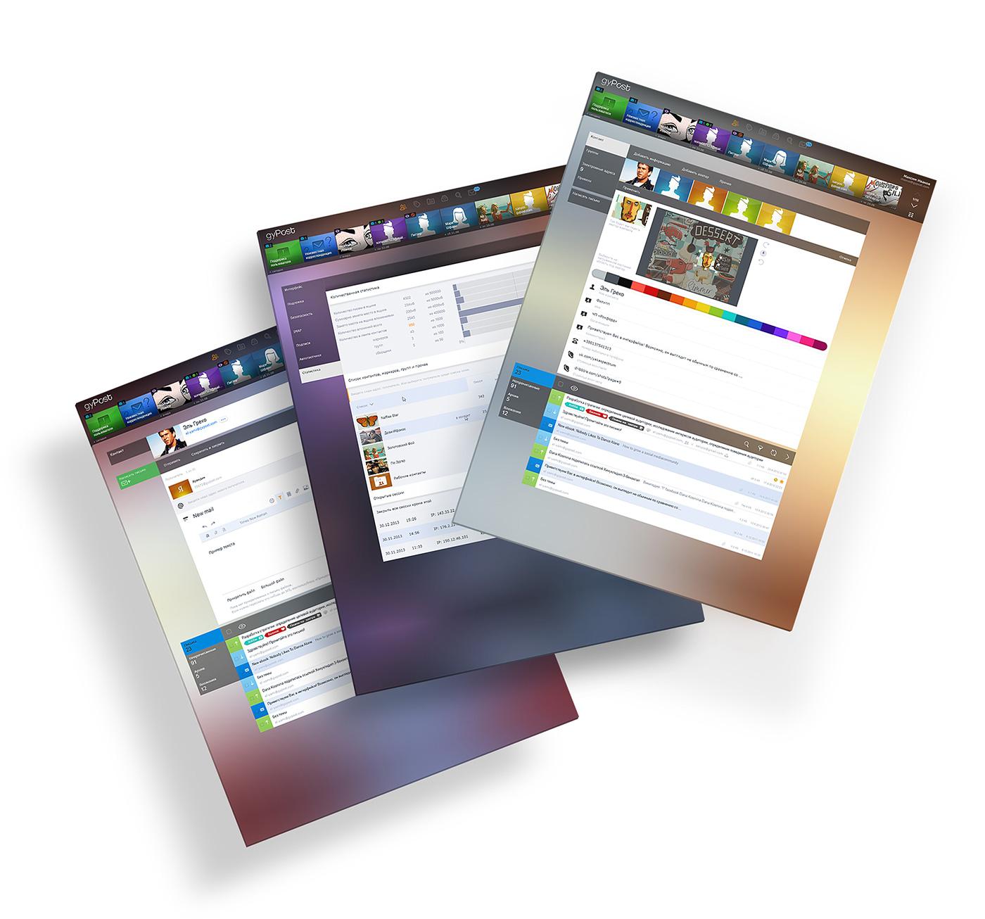 mail system yarandin Interface presentation animation  ui ux Startup design ILLUSTRATION  gypost