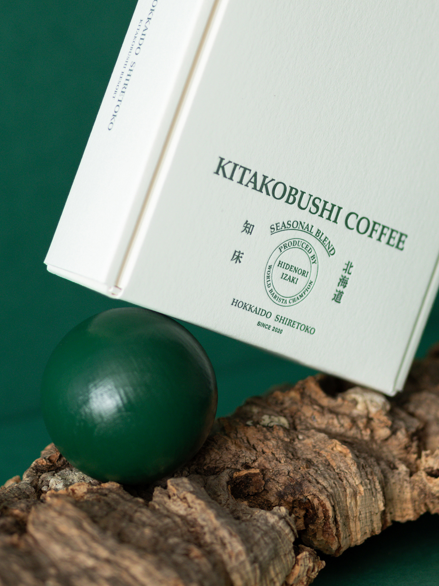 branding  Coffee coffee package coffee packaging graphic design  Hokkaido hot stamp package design  photo direction