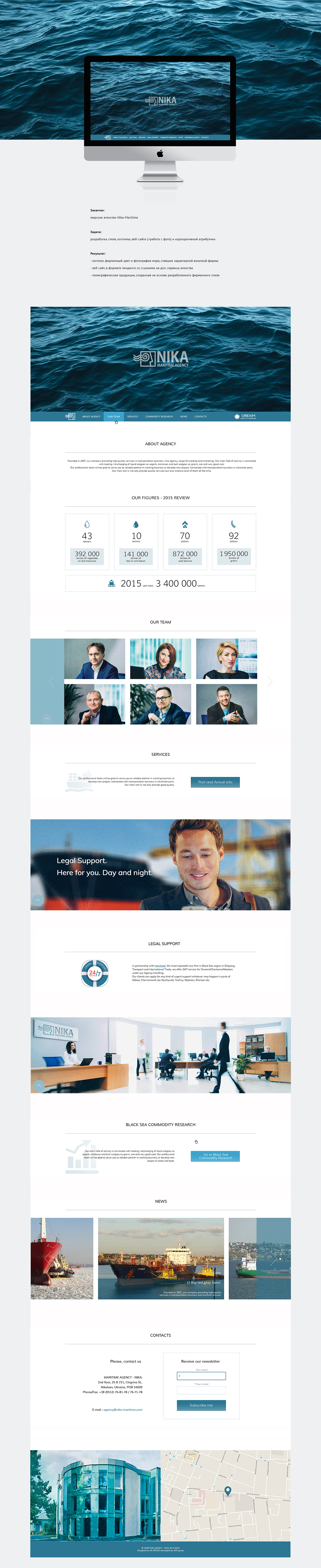 nika-maritime agency corporate UI ux sea ship branding  logo calendar